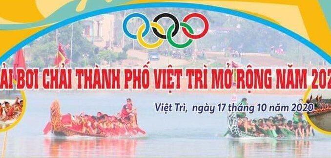 Bơi chải ở Việt Trì