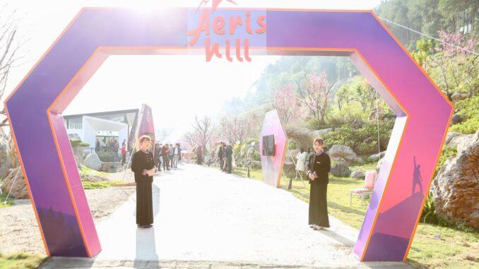 Cổng vào khu vui chơi Aeris Hill