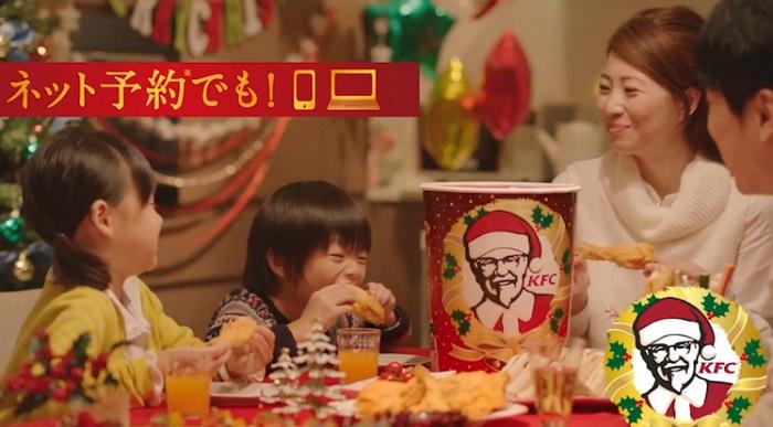 Nhãn hàng KFC hẳn rất vui vì luôn cháy hàng ở thị trường Nhật vào lễ Giáng sinh. Nguồn: Business Insider